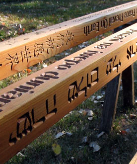 Wooden carved peace poles